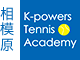 K-powers Tennis Academy 相模原