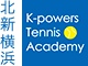 K-powers Tennis Academy 北新横浜